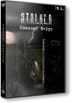 S.T.A.L.K.E.R.: Call of Pripyat - Опасный Вирус [v.1.6.02] [RePack by SeregA-Lus]