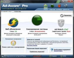 Lavasoft Ad-Aware Internet Security Pro 9.0.5 + RUS