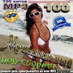 Ирина Дубцова mp3 скачать или слушать бесплатно онлайн