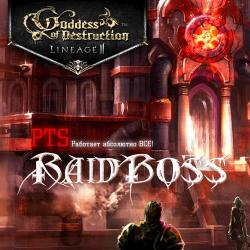 Lineage II: Goddess of Destruction [Старт 22.12.12]