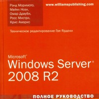 Microsoft windows server 2008 free download full version latest.