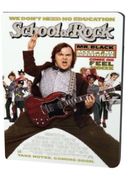 Школа рока / School of Rock DVO