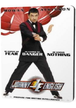 Агент Джонни Инглиш / Johnny English DUB