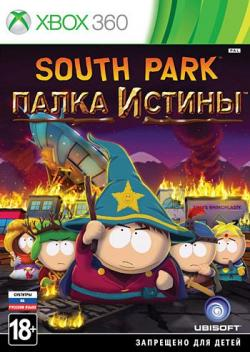 [Xbox360] South Park: The Stick of Truth [RUS] [PAL]