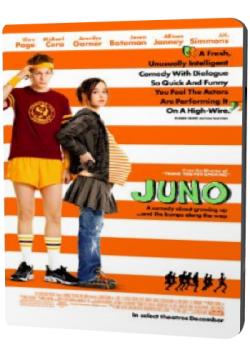 Juno Reactor - Inside The Reactor [2011, Psychedelic,Tribal, MP3] / Скачать бесплатно