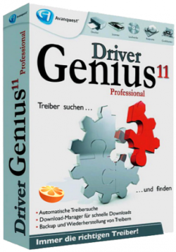 Driver Genius Professional 11.0.0.1128 Final + Portable