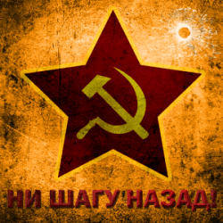 [Android] Ни шагу назад! 1.0.0