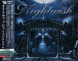 Nightwish - Imaginaerum (2CD Japanese Edition)