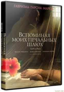 Проститутке с фотографиями на метро белорусская