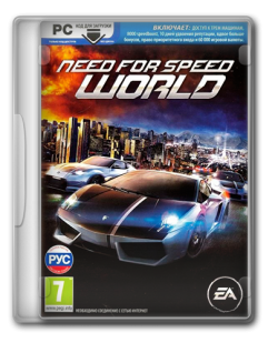 Need For Speed World (Версия от 15.06.2014)