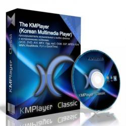 The KMPlayer 3.9.1.135 Portable by PortableAppZ