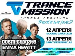 Erick Strong, Kyau & Albert, Cosmic Gate & Emma Hewitt, Dj Feel, Allure, Tenishia - Live @ TranceMission Festival - St.Petersburg, Russia A2