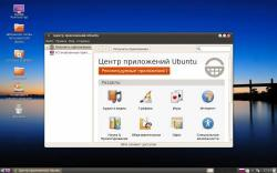 Ubuntu Russian Remix 10.04.0.1