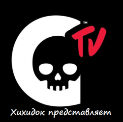 ХоррорТВ Часть 4 / CryptTV / Crypt TV's Monster Madness