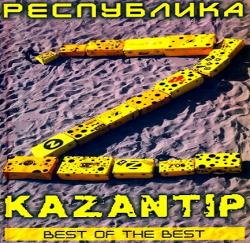 VA - Республика Казантип 2010: Best Of The Best 4CD