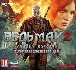 The Witcher 2: Assassins of Kings - Патчи 3.1-3.3