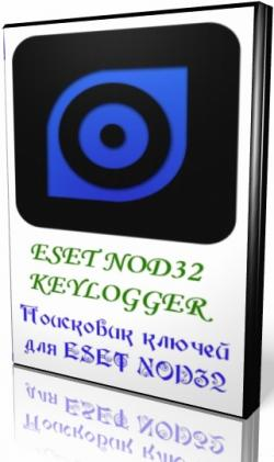 ESET Nod32 Key Logger 0.1.1 Portable
