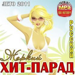 Оксана Ковалевская ampamp DJ Antonas  You Are For Me  скачать