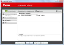 Avira Internet Security 2012 12.0.0.209