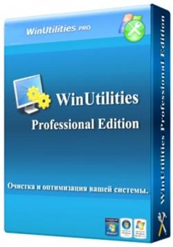 WinUtilities Professional Edition 10.4 RePack