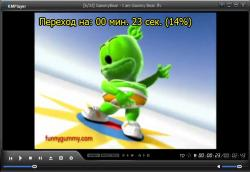 The KMPlayer 3.0.0.1441 LAV сборка 7sh3 от 01.12.2011