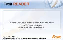 Foxit Reader 4.3.0.1110 + Rus + Antibanner + Portable