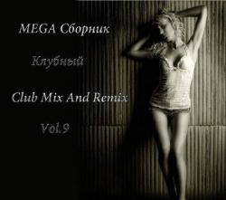 VA - Сlub Mix And Remix Vol.9