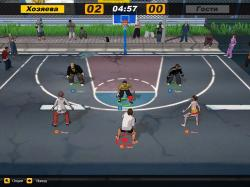FreeStyle Street Basketball Online
