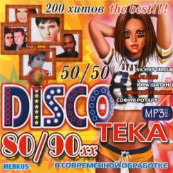 Мальчишник секс секс ремикс2008