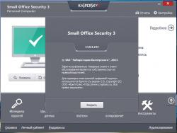 Kaspersky Small Office Security 3.0.4.233 RePack