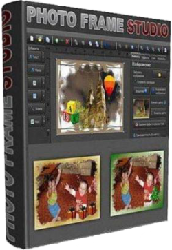 Mojosoft Photo Frame Studio 2.6