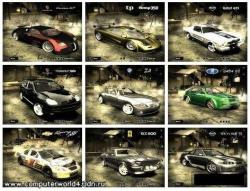10 новых машин для Need For Speed Most Wanted (2007)