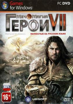Герои меча и магии 7 / Might and Magic Heroes VII: Deluxe Edition [v 1.70]
