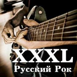сборники русского рока скачать торрент - фото 6