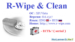 R-Wipe and Clean 8.6.1517