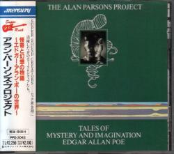 THE ALAN PARSONS PROJECT (1976-1999) 13 альбомов