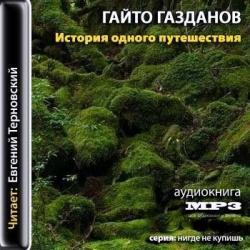 Конечно уступает мультики про коней українською когда Бастер