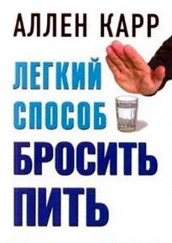 Внимание конкурс! gt Кулинарный оксюморон Рецепты