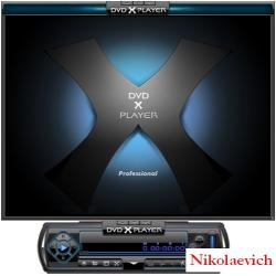 DVD X Player Standard 5.4 Portable