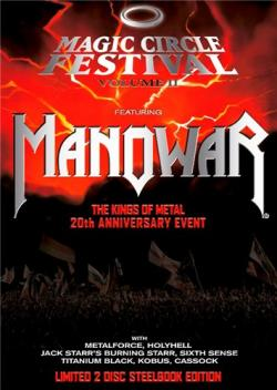 Manowar - Magic Circle Festival Volume 2