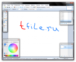 Paint.NET 3.5.6 Final Portable