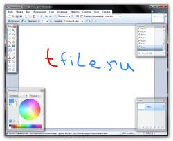 Графический редактор на российском языке для windows 7 paint