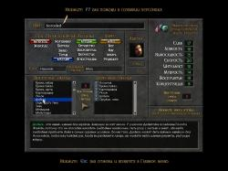 Eschalon Book II v1.04