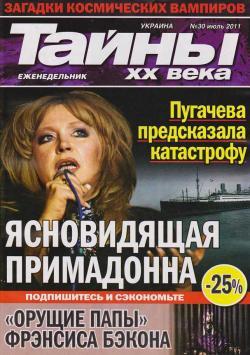 хиты русский рок скачать