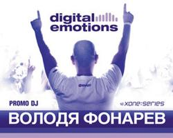 Vladimir Fonarev - Digital Emotions 091