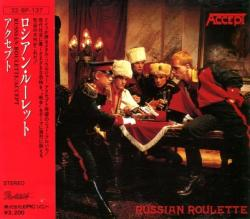 Accept Russian Roulette (Japan 1st Press)