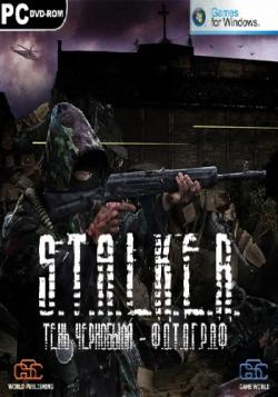 S.T.A.L.K.E.R.: Shadow of Chernobyl - Ф.О.Т.О.Г.Р.А.Ф. [RePack by SeregA-Lus]