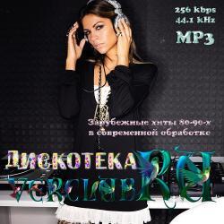 MB Jhene Aiko Drinking And Driving Lyrics Download Mp3
