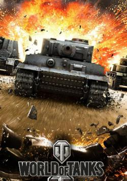 Мир Танков / World of Tanks [0.9.22.0.1.780] [RePack]
