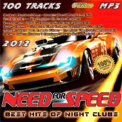 VA-Need For Speed - Best Hits For Night Clubs